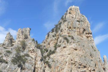 Pedra Longa View